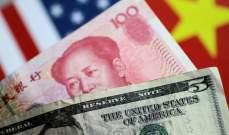 النزاع التجاري بين أكبر اقتصادين في العالم وحرب العملات!...د. الضاهر: تلاعب الصين بعملتها كان دائماً