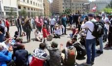 تظاهرات ومسيرات في بيروت دعت الى حماية حقوق العمال