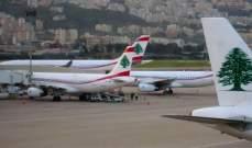 نقابة أصحاب مكاتب السفر: التوصل إلى حل يقضي بتوحيد معايير التعامل