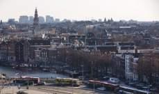 أمستردام تضيف على ضريبتها السياحية المرتفعة 3 يوروهات جديدة