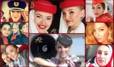 """موقع """"A Fly Guy"""" يكشف عن أكثر 53 شركةطيران تضم أجمل المضيفات"""
