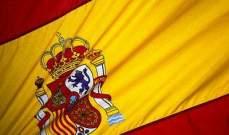 أسبانيا تقر الموازنة المالية لعام 2012