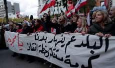الأزمة الاقتصادية في لبنان فرصة قد لا تعوّض!