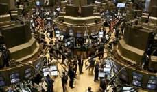 الأسهم الأوروبية ترتفع مع صدور بيانات إقتصادية