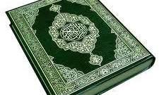 الاعلان عن موقع يترجم القرآن الكريم الى سبع لغات