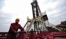 الصين تغرق الأسواق العالمية بالوقود خلال الشهور الأخيرة