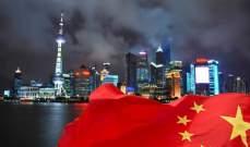 في ظل التوترات التجارية ...ما هي توقعات الاقتصاديين للاقتصاد الصيني في النصف الثاني من العام؟