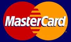 """""""غوغل"""" و""""ماستركارد"""" تتعقبان مشتريات المستخدمين عبر بطاقة الائتمان"""