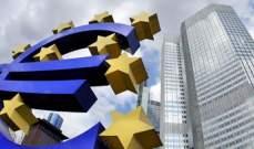 قطاع الصناعات التحويلية في منطقة اليورو يتقلص أكثر مما كان مقدرا