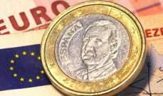 هبوط حاد لمؤشر مديري المشتريات الصناعي في منطقة اليورو