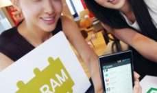 LG الكورية تطلق هاتف منافس لجلاكسي اس 3