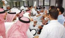 بورصة قطر تغلق على إرتفاع بنسبة 1.48% عند 10920.69 نقطة