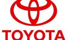 تويوتا تفكر في إنشاء مصنع جديد في أمريكا بكلفة 80 مليون دولار
