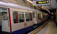 """انطلاق تجريب خدمة """"Wifi"""" في مترو الأنفاق بلندن بشكل محدود"""