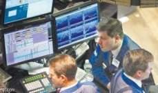 بنوك أميركية تحذف 500 منتج مهيكل من بورصة هونغ كونغ