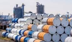 النفط يرتفع أكثر من 1% لأعلى مستوى في 13 شهراً