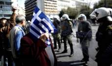 الامين العام لمنظمة التعاون  الاقتصادي: اوروبا ستخرج من الديون