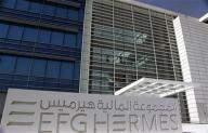 """تراجع أرباح """"هيرميس"""" بنسبة 23.8% خلال 9 أشهر لـ767 مليون جنيه مصري"""