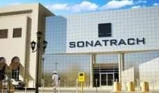 """""""سوناطراك"""" الجزائرية تزيد مشترياتها من زيت الغاز إلى 840 الف طن"""