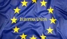 مصر تسعى لإنشاء منطقة حرة بالشراكة مع الاتحاد الأوروبي