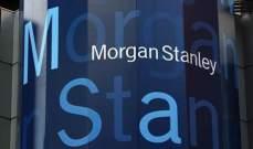 """""""مورغان ستانلي"""" يرجّح إتمام المرحلة الأولى من الاتفاق التجاري قريباً"""
