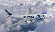 """توجيه عاجل من """"مصر للطيران"""" للمسافرينتزامناً مع موجة الطقس السيء"""