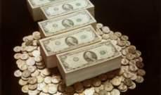 الدولار الاميركي يتراجع بحوالي 0.3% إلى مستوى 98.14 نقطة