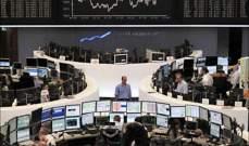 الأسهم الأوروبية تصعد قبل بيانات الوظائف الأميركية