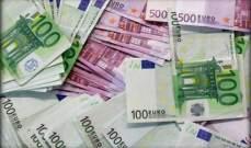 تقرير: ارتفاع اليورو يثير قلق مسؤولي المركزي الأوروبي