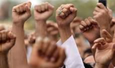الربيع العربي يخفض تدفقات الاستثمارات الخارجية الى البلادالعربية