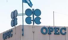 """تراجع حصة """"أوبك"""" في واردات الهند النفطية إلى أدنى مستوياتها في عقدين"""