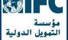 البنك الدولي يسعى لجمع 500 مليون دولار لدعم الشرق الأوسط وشمال افريقيا