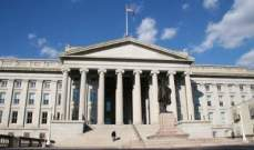 الخزانة الأميركية تعتزم طرح سندات جديدة بقيمة اجمالية تبلغ 84 مليار دولار