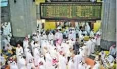 بورصة دبي تغلق على إرتفاع بنسبة 0.13% عند 2636.4 نقطة