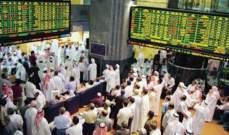 الصناديق العقارية السعودية المتداولة تخسر أكثر من 13 % من مشتركيها
