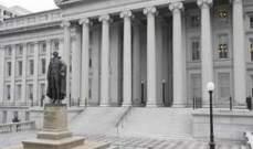 الفيدرالي: إقرار فائدة سالبة كان سيقرب اقتصاد أميركا من التضخم   المستهدف عند 2%