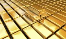 أكبر عشرة بنوك مركزية من حيث حيازتها للذهب