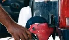 تفاقم أزمة الوقود في السودان