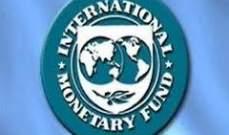 صندوق النقد الدولي: مستعد لدعم مصر فور انتهاء الانتخابات الرئاسية