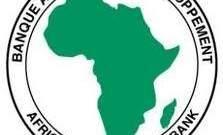 """""""التنمية الإفريقي"""" يتراجع عن إقراض الحكومة المصرية مليار دولار أميركي"""