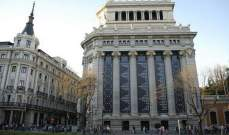 المركزي الإسباني يتوقع انكماش الاقتصاد 15% هذا العام