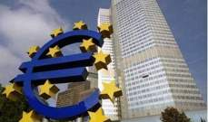 الاتحاد الاوروبي يتجاوز دعوة إيطاليالإصلاح قواعدهبشأن الموازنة