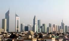 دبي.. تراجع السياحة الوافدة 75.8% خلال شباط