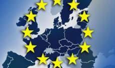 الاتحاد الاوروبي يمدد العقوبات الاقتصادية على روسيا لسنة