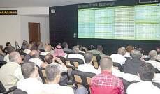 بورصة الأردن تغلق على إنخفاض بنسبة 0.17% عند 1754.94 نقطة