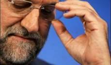 اسبانيا ترفض توصيات النقد الدولي بخفض عجز الميزانية