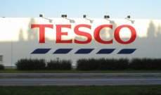"""بريطانيا: نبيعات متاجر """"السوبر ماركت"""" يسجل أسوأ أداء في فترة الأعياد منذ 2014"""