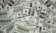 الدولار الاميركي يتراجع 0.2% الى 94.18 نقطة