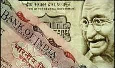 """فئران تتناول """"وليمة"""" ضخمة من الأوراق النقدية في الهند!"""