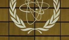 """""""وكالة الطاقة الدولية""""تتوقع نمو الطلب على الغاز إلى4تريليونات متر مكعب"""